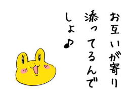 猫と言う字2