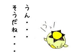 猫と言う字5