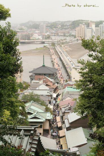 江ノ島神社よりの眺め