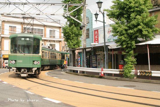 街中の江ノ電