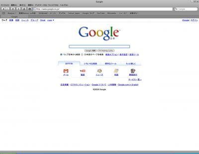 Safariトップケージ