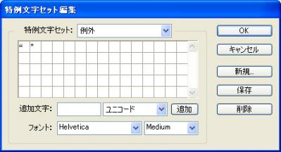 gosei02.jpg