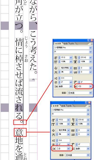 underline02.jpg