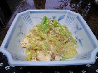 キャベツとお豆腐のサラダ