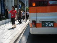 チャレンジバス121
