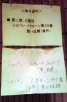 20080528220109.jpg