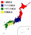 Divide-and-rule_plan_of_Japan.png