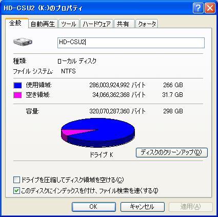 UO(080415-235000-02).jpg