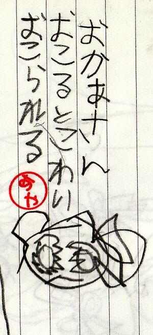 senryu03b01.jpg