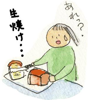初めてパン11