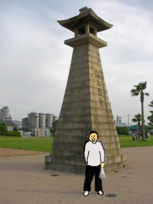 親水公園3