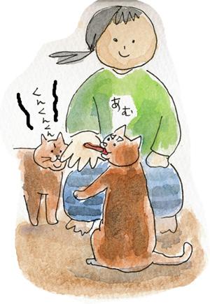猫の好物2