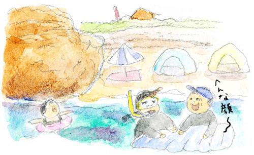 角島海水浴2-5