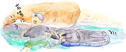 角島海水浴2-6