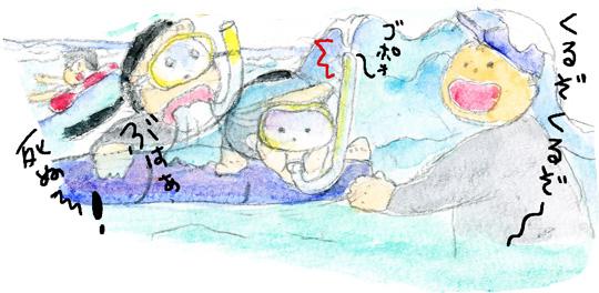 角島海水浴2-7