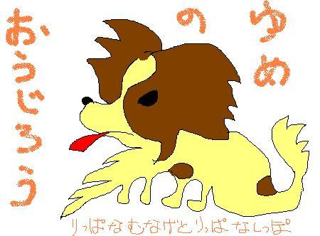 oujirou3.jpg