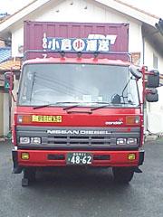 CA370044.jpg