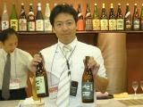 七田 天山酒造 (佐賀県)