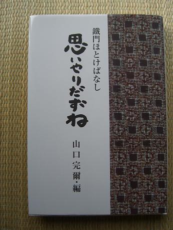 akiba10.jpg