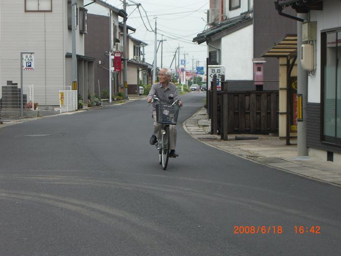 miharaya2.jpg