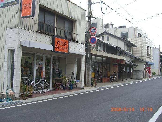 yosinariya1.jpg