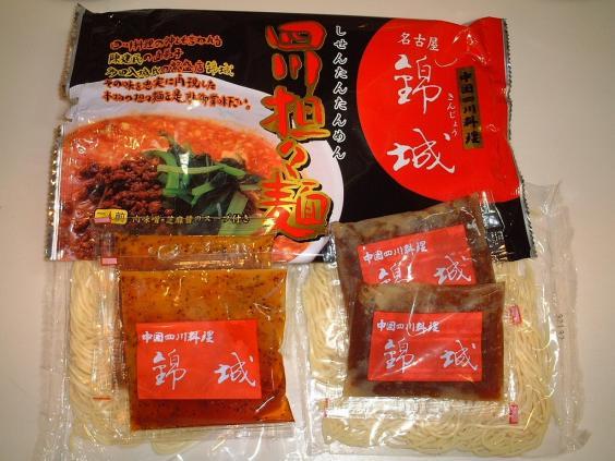 名古屋錦城四川担々麺