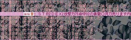 060514_7.jpg