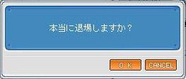 060620_7.jpg