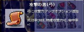 070125_5.jpg