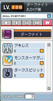 070329_C.jpg