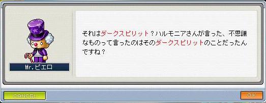 070329_D.jpg