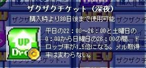 070628_2.jpg