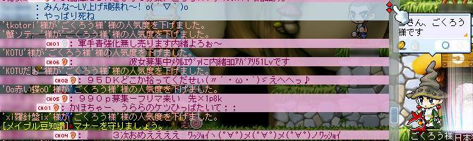 PopD_3.jpg