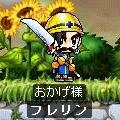 okage_54.jpg