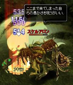 0125_CA5C02.jpg