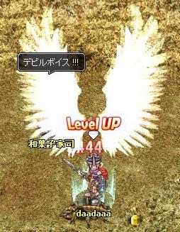 0126_AAFF.jpg