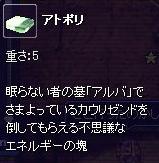 0127_AF95.jpg
