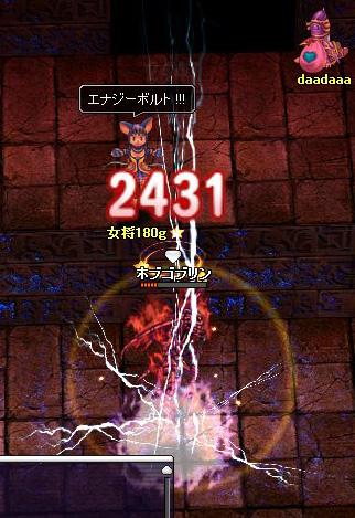 0203_04A5.jpg