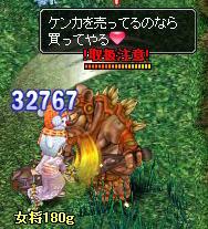 0203_C917.jpg