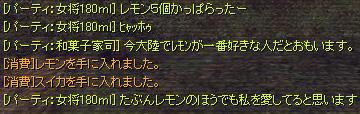 0210_2129.jpg