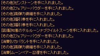 0214_23F4.jpg