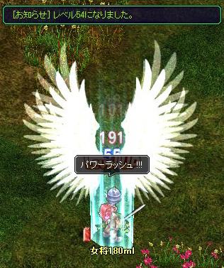 0221_7AB2.jpg
