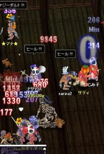 0417_C34D.jpg