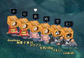 TAKE3(諦める)