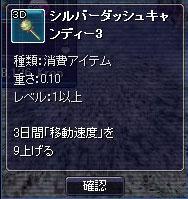 1111_3DA9.jpg