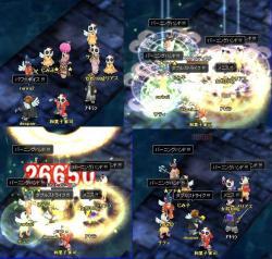 DSで攻撃タイミングをあわせるプレイヤースキル。しゅごいね。
