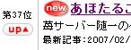2007y02m04d_065843109.jpg