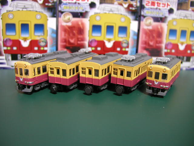 P5180008.jpg