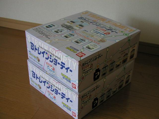 P6010001.jpg