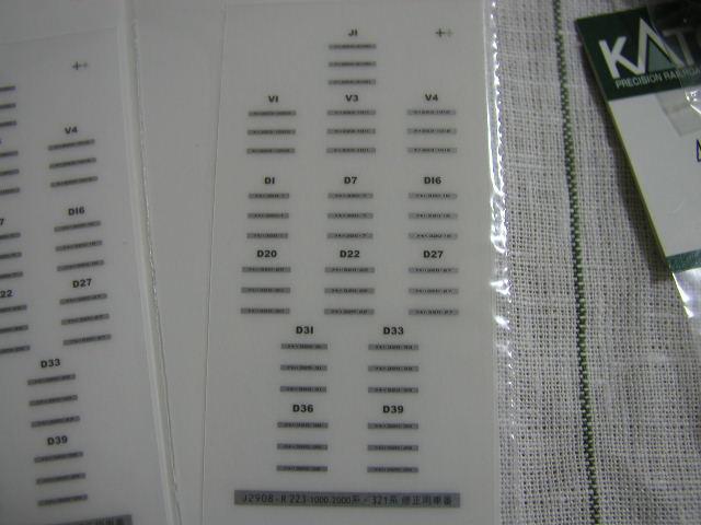 P7190032.jpg